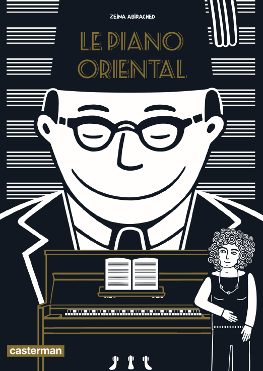 Le piano oriental, by Zeina Abirached, Casterman